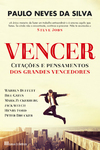 Vencer - eBook